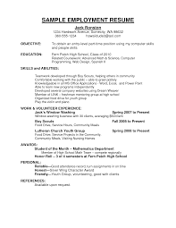 Example Job Resume by Job Resumes Examples Resume For Your Job Application