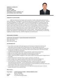 resume format samples download download resume application form over 10000 cv and resume samples examples of resumes download resume format job