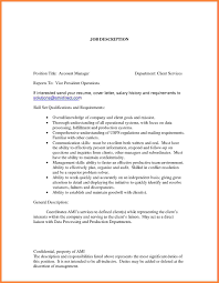 Salary Requirements Cover Letter Client Services Cover Letter Choice Image Cover Letter Ideas
