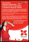 thai-airasia-x - エアライン就職情報サイト /// Crew Net