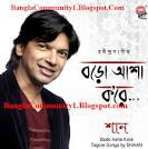 Baro Asha Kore – Shaan | Rabindra Sangeet ~ Download Full Mp3 Album - baro2basha2bkore2b-2bshaan