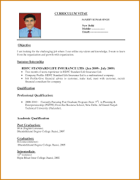 Sap Mm Sample Resumes by Lead Architect Sample Resume Graduate Nurse Resume Sample Resume