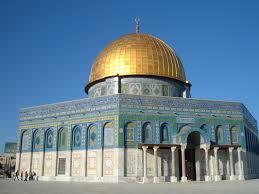 قبلة المسلمين القدس