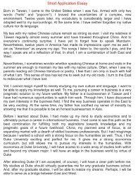 argument persuasion essay topics  julius caesar essay guponarsdaleddns Free Essays and Papers