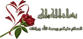 برنامج مسافر القرآن