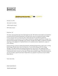 Investment Banking Internship Cover Letter eluded co