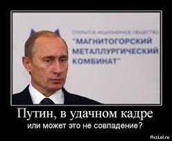 Смерть Березовского: полиция Британии вышла на след киллера - Цензор.НЕТ 6788