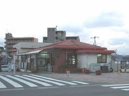 Kyōikudaimae Station