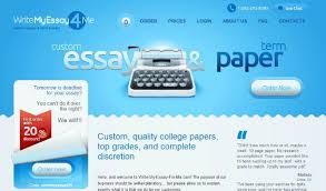 Orders email password login reset password order now form essay