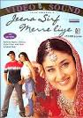 Jeena Sirf Merre Liye 2002 Hindi Movie Watch Online Informations : - 278263