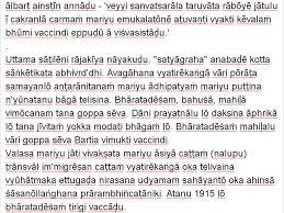 essay writing     words FAMU Online essay india hanackydeals Free Essays and