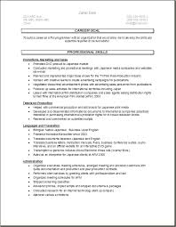 professional media planner resume templates to showcase your     Resume Sample For Media Job Resume Samples Find Different Career Resume Cv  Entry Supervisor Resume Tips