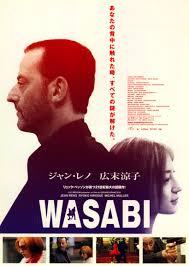 WASABI วาซาบิ ตำรวจดุระห่ำโตเกียว