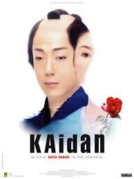 ดูหนัง Kaidan ปลุกตำนานรักอาฆาต