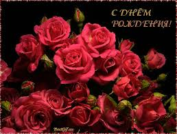 Yulika - Юля, С Днём Рождения!!! - Страница 4 Images?q=tbn:ANd9GcQYn4uJn70OUwS5AQrFmLC1VFvIZwy37VH_RtxPcZyljUQOozPc