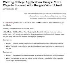 example college essay Home   ipnodns ru Common App     Activities Section