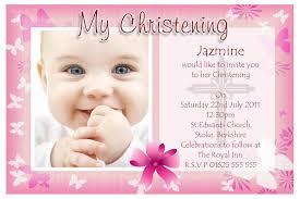 Invitation Cards Sample Format Invitation Card For Baptism Festival Tech Com