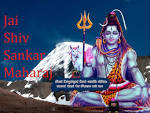 Wallpapers Backgrounds - Shiv Shankar picture submitted Navjot Sharma dhuri 9501743792