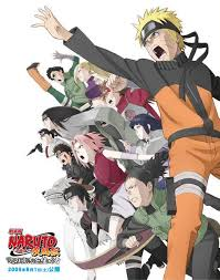 Naruto - La flamme de la volonté film complet