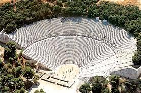 Η Αθήνα γίνεται σχολείο της Ελλάδας,Διααμντής Χαράλαμπος, εκαπιδευτικά λογισμικά, σταυρόλεξα για την ιστορία της Δ τάξης, χρήση ΤΠΕ μεσα στην τάξη, ασκήσεις on line για την ιστορία,