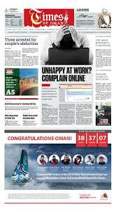nissan juke olx kenya times of oman june 23 2016 by kishore bhatt issuu