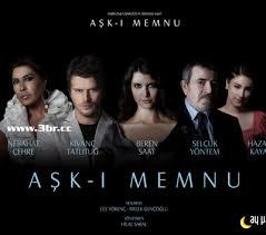 منتدى المسلسلات التركية وصور مشاهير المسلسلات التركية