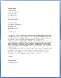 Cover Letter For Substitute Teacher Sample Cover Letter For Office Assistant With No Experience
