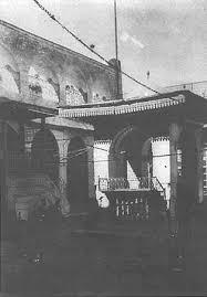 Central Synagogue of Aleppo
