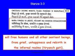 Uvasaggaharam Stotra Meaning \u0026amp; History Part 2 of 2 | PopScreen - aXZTVGNyRG5waVEx_o_uvasaggaharam-stotra-meaning-history-part-2-of-2