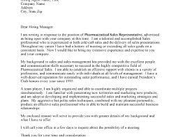 Ex Cover Letter ex cover letter sample professional letter formats  administrative Cover Letter Ex Bartender Cover