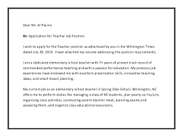 Looking For An Example Of Cover Letter For Teaching Awesome Ideas