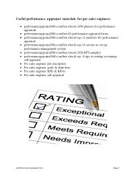 Job Performance Evaluation Form Page   Pre sales engineer performance appraisal     SlideShare