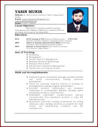 Career Objective For Bank Resume For Teachers Haadyaooverbayresort Com