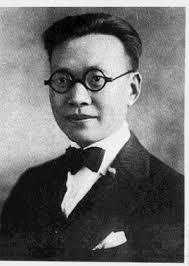 Jin Yuelin