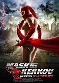 Mask The Kekkou Reborn 2012