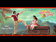 Attarintiki Daredi Wallpaper | Attarintiki Daredi HQ Wallpapers