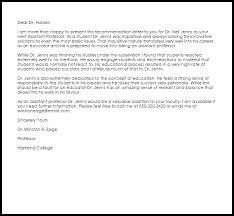 Sample Cover Letter For Adjunct Professor   Cover Letter Templates Sveti  te Gospe Sinjske Cover Letter