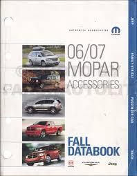 2007 chrysler pt cruiser cd rom repair shop manual