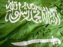 """السعودية تحقق فائضًا قدره"""" مليار"""