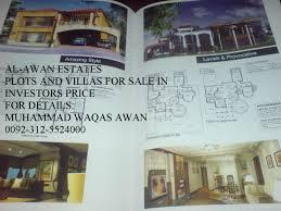 home design book home design ideas