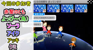 Gaming To Learn Japanese Tofugu