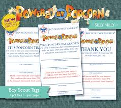 automatic download boy scouts powered by by thesillynillystudio