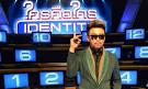 ดูรายการใครคือใคร Identity Thailandย้อนหลัง 28 พ.ย. 56Full HD ...