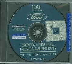 28 94 ford e350 service manual 84799 1991 ford van shop
