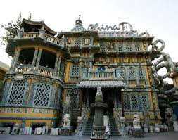 porcelain house tianjin china feel the planet
