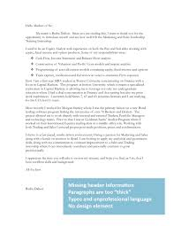 Sample Dental Hygienist Resume by Writing A Great Dental Hygiene Cover Letter Rdh Resumes And