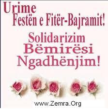 Urime Festa e Fiter Bajramit !!! Images?q=tbn:ANd9GcQe_2RqH26o5a4jhv5Ewp-yqJAr9ll1OWxtJyATkwdJG2ndvTmCZQX4KvG3