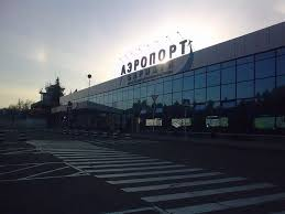 Aéroport de Barnaoul