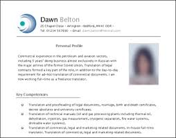 Changeboard  How to write your      personal profile      on your CV  CV     Dayjob cv examples uk cv postgraduate cv example uk how to write a cv