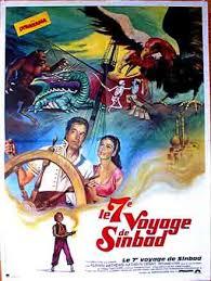 Le septième voyage de Sinbad affiche